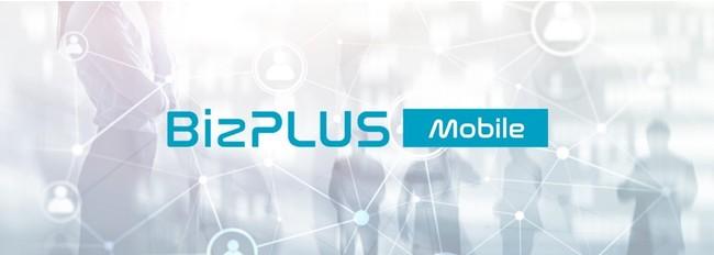 株式会社ジョインアップがMVNO事業に参入し格安SIMサービスを開始