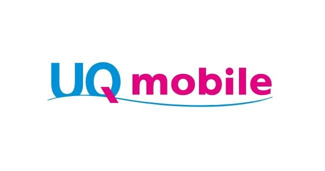 UQ mobile ロゴ 画像