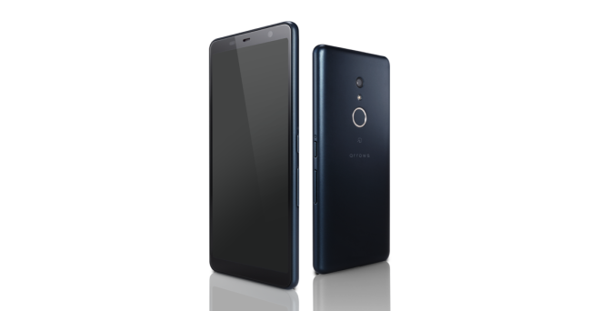 FCNT株式会社が法人用スマートフォン「arrows BZ02(アローズビーゼットゼロニ)」を8月下旬から発売開始