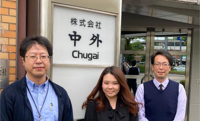 (左から)株式会社中外 角谷 聡さん、渕元 彩花さん、高橋 正さん