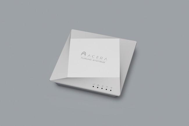 最新Wi-Fi規格 「Wi-Fi 6」対応の無線LANアクセスポイント「 ACERA 1320 」