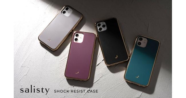 「Hamee(ハミィ)本店」のsalisty(サリスティ)が「[iPhone 12/12 Pro /12 mini専用]salisty(サリスティ)マットカラー耐衝撃ハードケース」の先行予約を開始