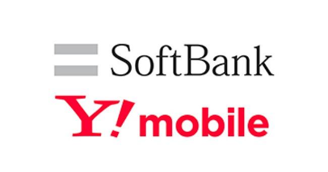 ソフトバンク ワイモバイル ロゴ画像