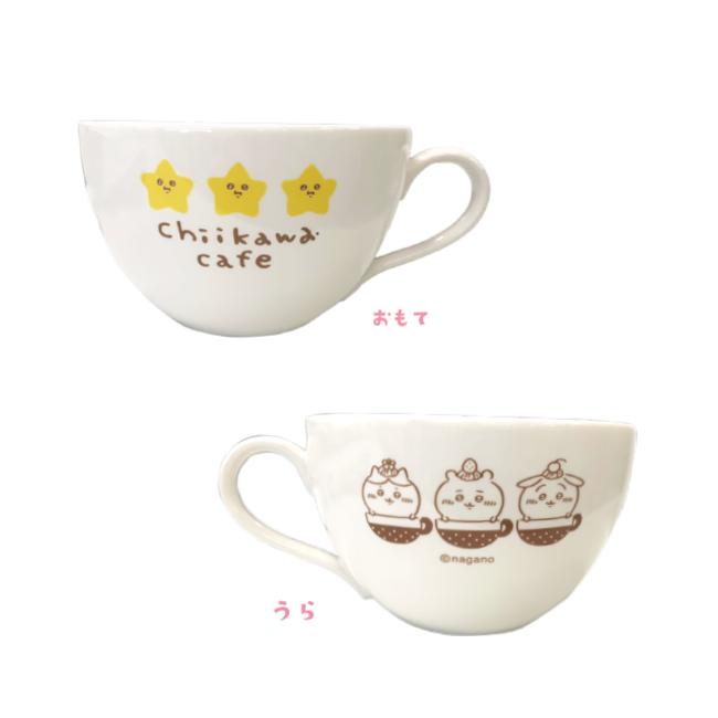マグカップ ¥1,540-(税込)