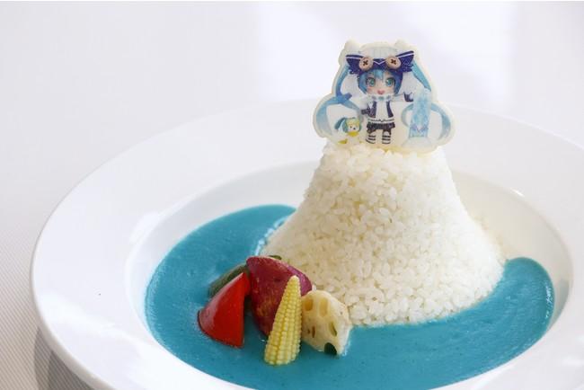 雪ミク登頂!雪ミク富士山カレー(★)<1,400円>