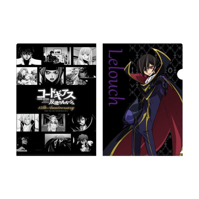クリアファイル(全7種)…440円(税込)